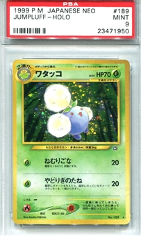 Pokemon Neo Single Jumpluff Japanese - PSA 9 *23471950*