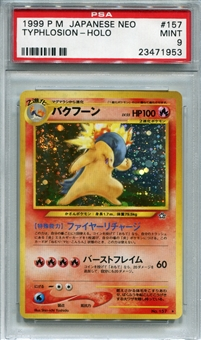 Pokemon Neo Single Typhlosion Japanese - PSA 9 *23471953*