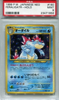 Pokemon Neo Single Feraligatr Japanese - PSA 9 *23471956*