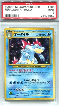 Pokemon Neo Single Feraligatr Japanese - PSA 9 *23471957*