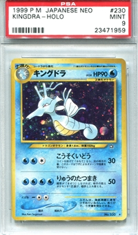 Pokemon Neo Single Kingdra Japanese - PSA 9 *23471959*