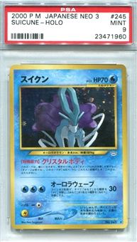 Pokemon Neo 3 Single Suicune Japanese - PSA 9 *23471960*