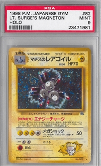 Pokemon Gym Single Lt. Surge's Magneton Japanese - PSA 9 *23471981*