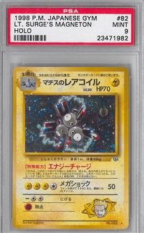 Pokemon Gym Single Lt. Surge's Magneton Japanese - PSA 9 *23471982*