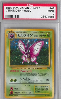 Pokemon Jungle Single Venomoth Japanese - PSA 9 *23471986*