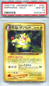 Pokemon Japanese Neo 3 Single Light Ampharos PSA 10 *23472018*