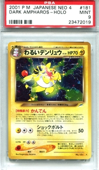 Pokemon Neo 4 Single Dark Ampharos Japanese - PSA 9 *23472019*
