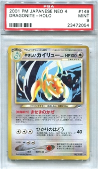 Pokemon Neo 4 Single Light Dragonite PSA 9 *23472054*