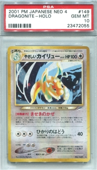 Pokemon Neo 4 Single Dragonite Japanese - PSA 10 *23472055*