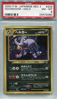 Pokemon Neo 2 Single Houndoom Japanese - PSA 8 *23472060*