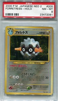 Pokemon Neo 2 Single Forretress Japanese - PSA 8 *23472061*