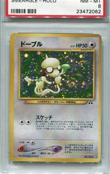 Pokemon Neo 2 Single Smeargle Japanese - PSA 8 *23472062*