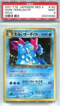 Pokemon Neo 4 Single Dark Feraligatr Japanese - PSA 9 *23472064*