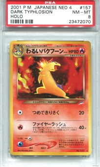 Pokemon Neo 4 Single Dark Typhlosion Japanese - PSA 8 *23472070*