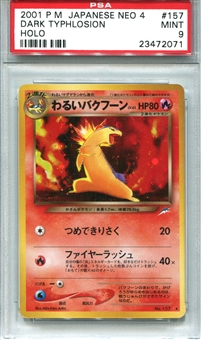 Pokemon Neo 4 Single Dark Typhlosion Japanese - PSA 9 *23472071*
