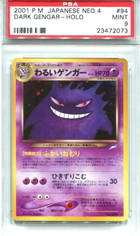 Pokemon Neo 4 Single Dark Gengar Japanese - PSA 9 *23472073*