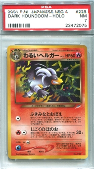 Pokemon Neo 4 Single Dark Houndoom Japanese - PSA 7 *23472075*