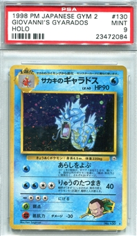 Pokemon Gym 2 Single Giovanni's Gyarados Japanese - PSA 9 *23472084*