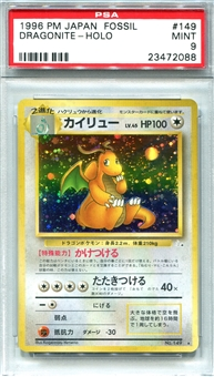 Pokemon Fossil Single Dragonite Japanese - PSA 9 *23472088*