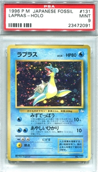 Pokemon Fossil Single Lapras Japanese - PSA 9 *23472091*