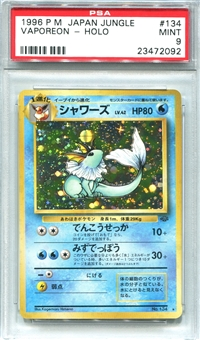 Pokemon Jungle Single Vaporeon - PSA 9 *23472092*