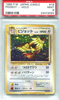 Pokemon Jungle Single Pidgeot - PSA 9 *23472093*