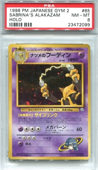 Pokemon Gym 2 Single Sabrina's Alakazam Japanese - PSA 8 *23472099*