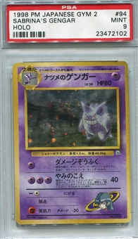 Pokemon Gym 2 Single Sabrina's Gengar Japanese - PSA 9 *23472102*