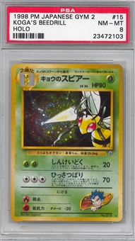 Pokemon Gym 2 Single Koga's Beedrill Japanese - PSA 8 *23472103*
