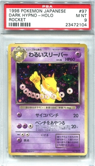 Pokemon Rocket Single Dark Hypno Japanese - PSA 9