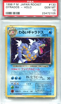 Pokemon Rocket Single Dark Gyarados Japanese - PSA 10