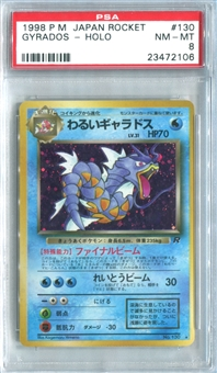 Pokemon Rocket Single Gyarados Japanese - PSA 8 *23472106*