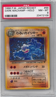 Pokemon Rocket Single Dark Machamp Japanese - PSA 8 *23472109*
