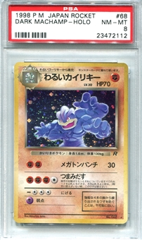 Pokemon Rocket Single Dark Machamp Japanese - PSA 8 *23472112*