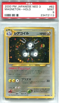 Pokemon Neo 3 Single Magneton Japanese - PSA 9 *23472113*