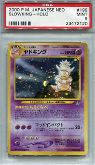 Pokemon Neo Single Slowking Japanese - PSA 9 *23472120*