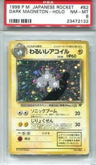 Pokemon Rocket Single Dark Magneton Japanese - PSA 8 *23472132*