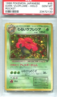 Pokemon Rocket Single Dark Vileplume Japanese - PSA 10
