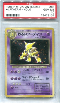 Pokemon Rocket Single Alakazam Japanese - PSA 10 *23472134*