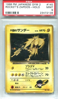 Pokemon Gym 2 Single Rocket's Zapdos Japanese - PSA 9 *23472136*