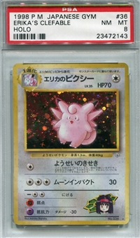 Pokemon Gym Single Erika's Clefable Japanese - PSA 8 *23472143*