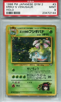 Pokemon Gym 2 Single Erika's Venusaur Japanese - PSA 9 *23472144*