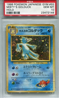 Pokemon Gym Single Misty's Golduck Japanese - PSA 10 *23472146*