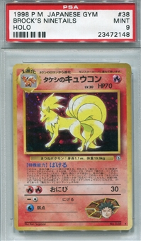 Pokemon Gym Single Brock's Ninetales Japanese - PSA 9 *23472148*