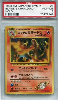 Pokemon Gym 2 Single Blaine's Charizard Japanese - PSA 8 *23472149*