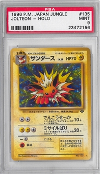 Pokemon Jungle Single Jolteon Japanese - PSA 9 *23472156*