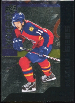 2013-14 Upper Deck Black Diamond #238 Jonathan Huberdeau RC
