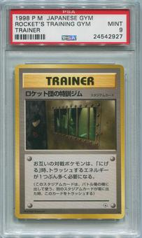 Pokemon Japanese Gym Single Rocket's Training Gym - PSA 9  *24542927*