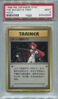 Pokemon Japanese Gym Single The Rocket's Trap - PSA 9  *24542928*