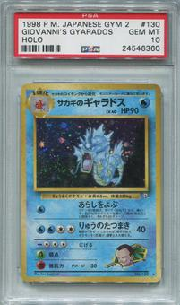 Pokemon Japanese Gym 2 Single Giovanni's Gyarados - PSA 10  *24546360*